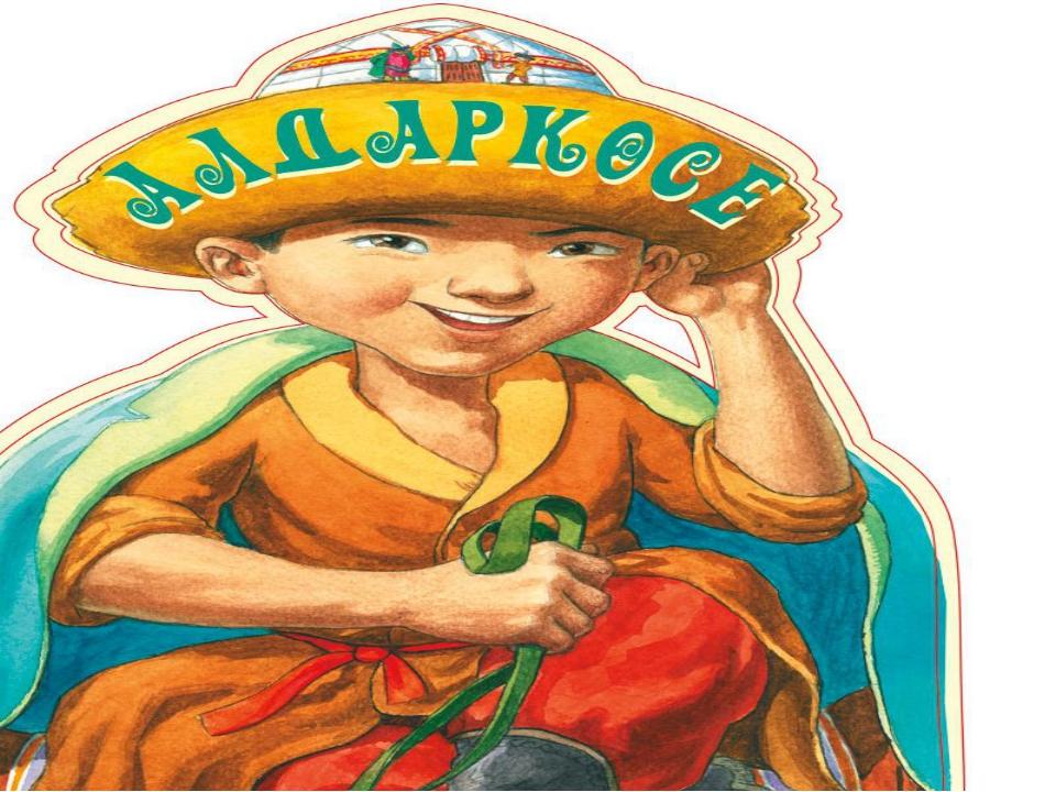 пару картинки раскраски из казахских сказок известны волнистая пеперомия