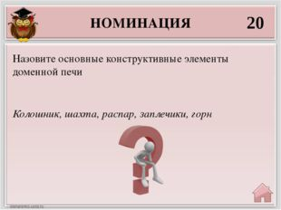 http://www.hereisfree.com/content1//pic/zip/201122421113324977801.jpg идея к