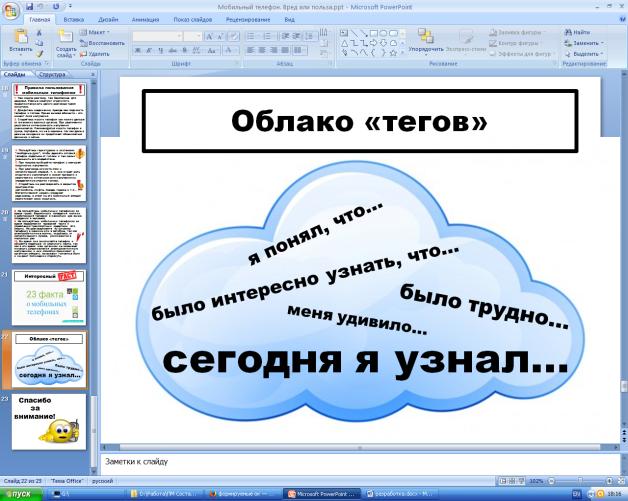 hello_html_68140e6b.png