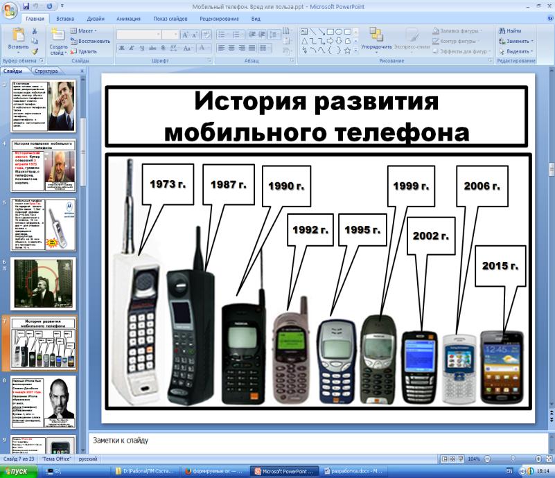 hello_html_m9ae1eb.png