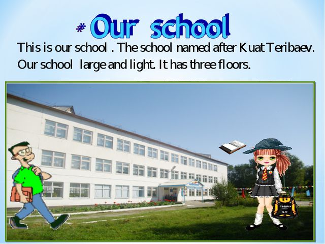 This is our school . The school named after Kuat Teribaev. Our school large a...
