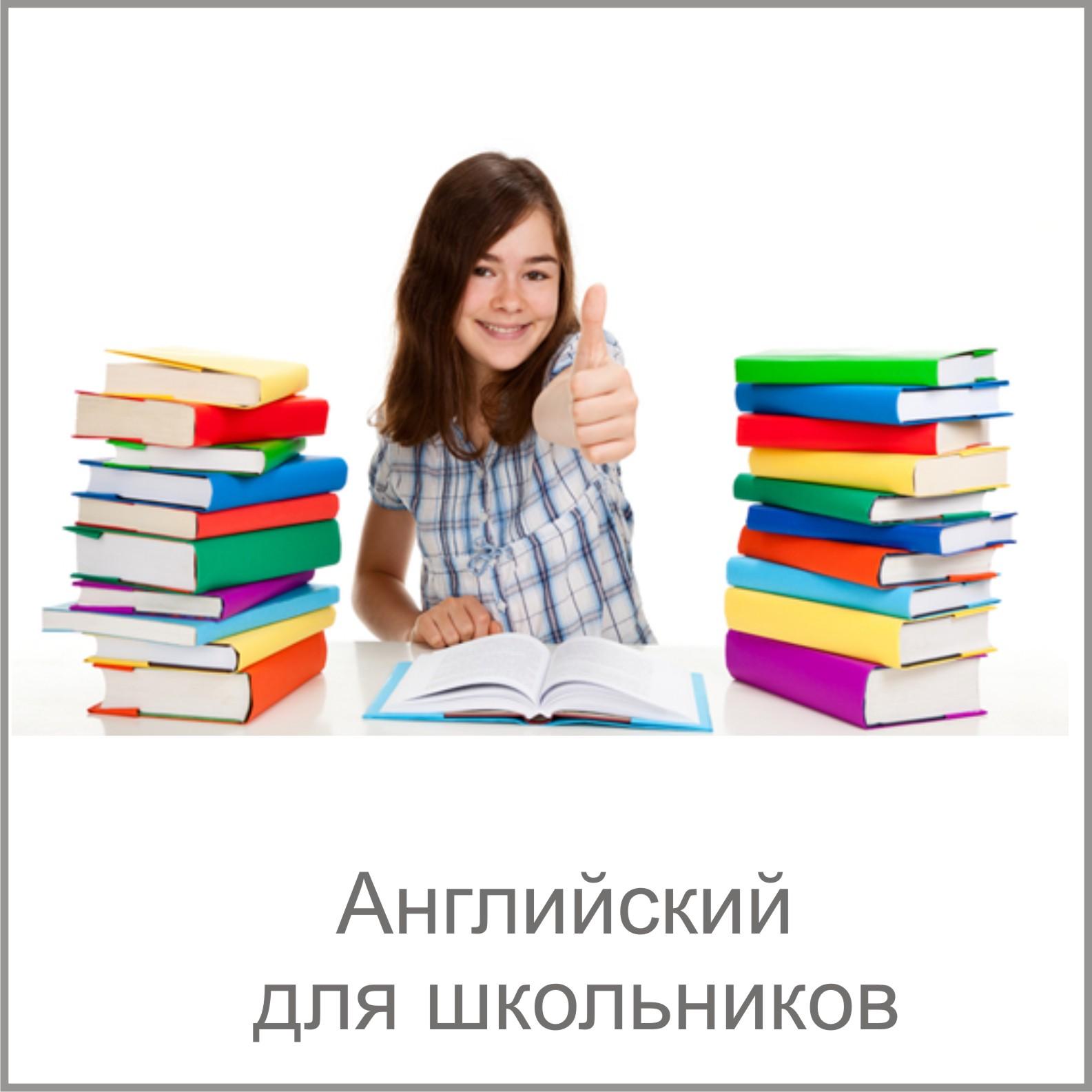 http://english-and-home.ru/upload/fbffca3a6a8b1737015c3b0dcf23d978.jpeg