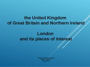 the United Kingdom of Great Britain and Northern Ireland London and its place