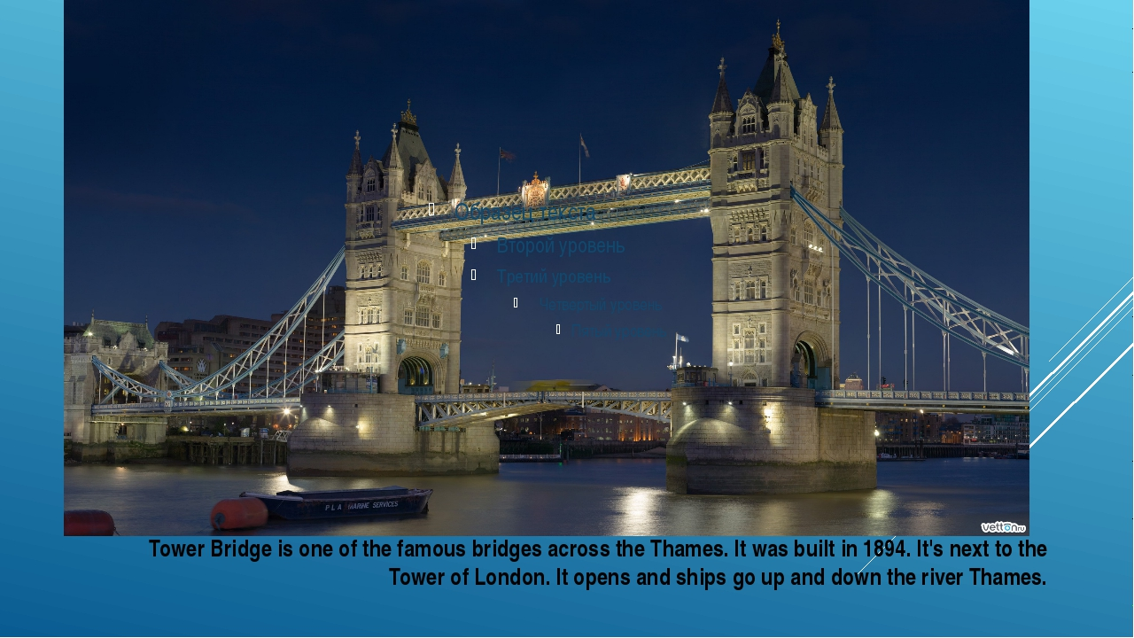 Tower Bridge is one of the famous bridges across the Thames. It was built in...