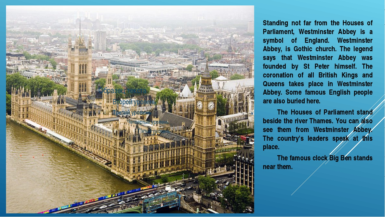 Standing not far from the Houses of Parliament, Westminster Abbey is a symb...