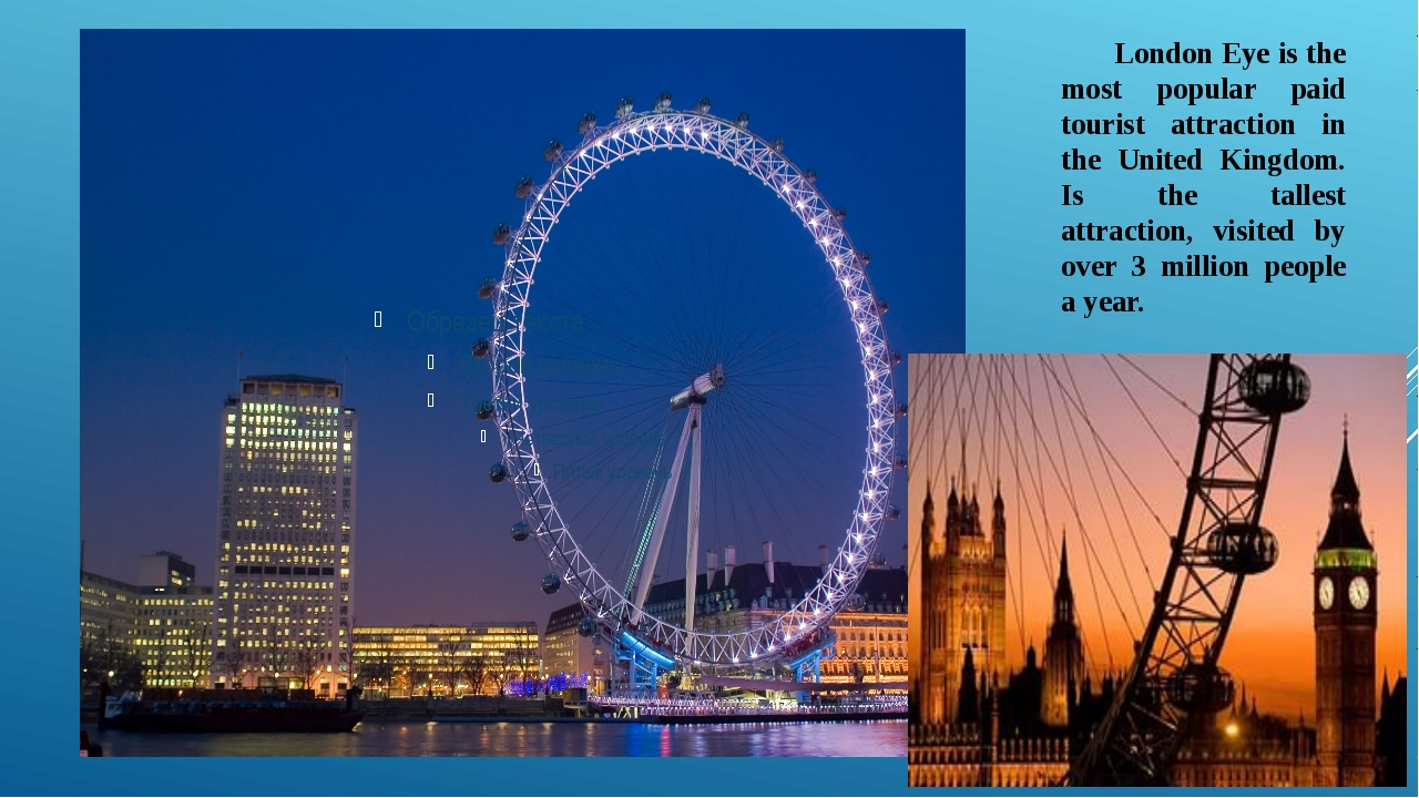 London Eye is the most popular paid tourist attraction in the United Kingdom...
