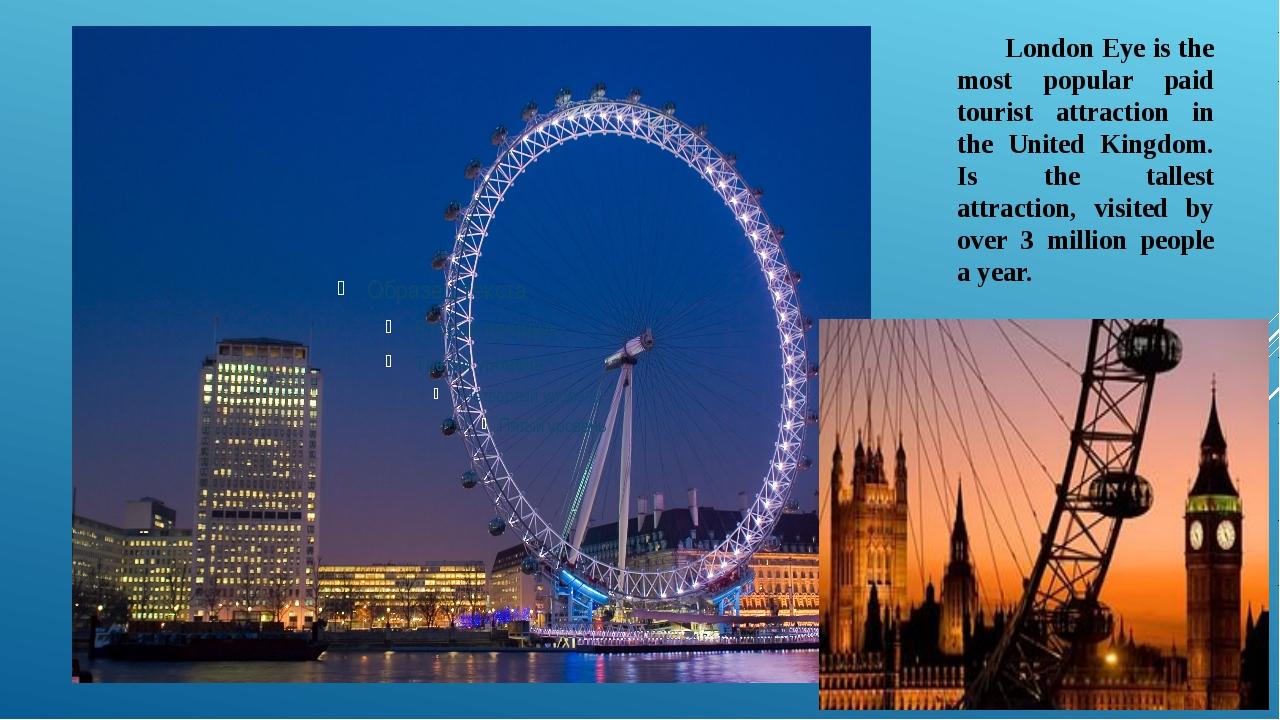 Картинки с надписью достопримечательности лондона, днем рождения