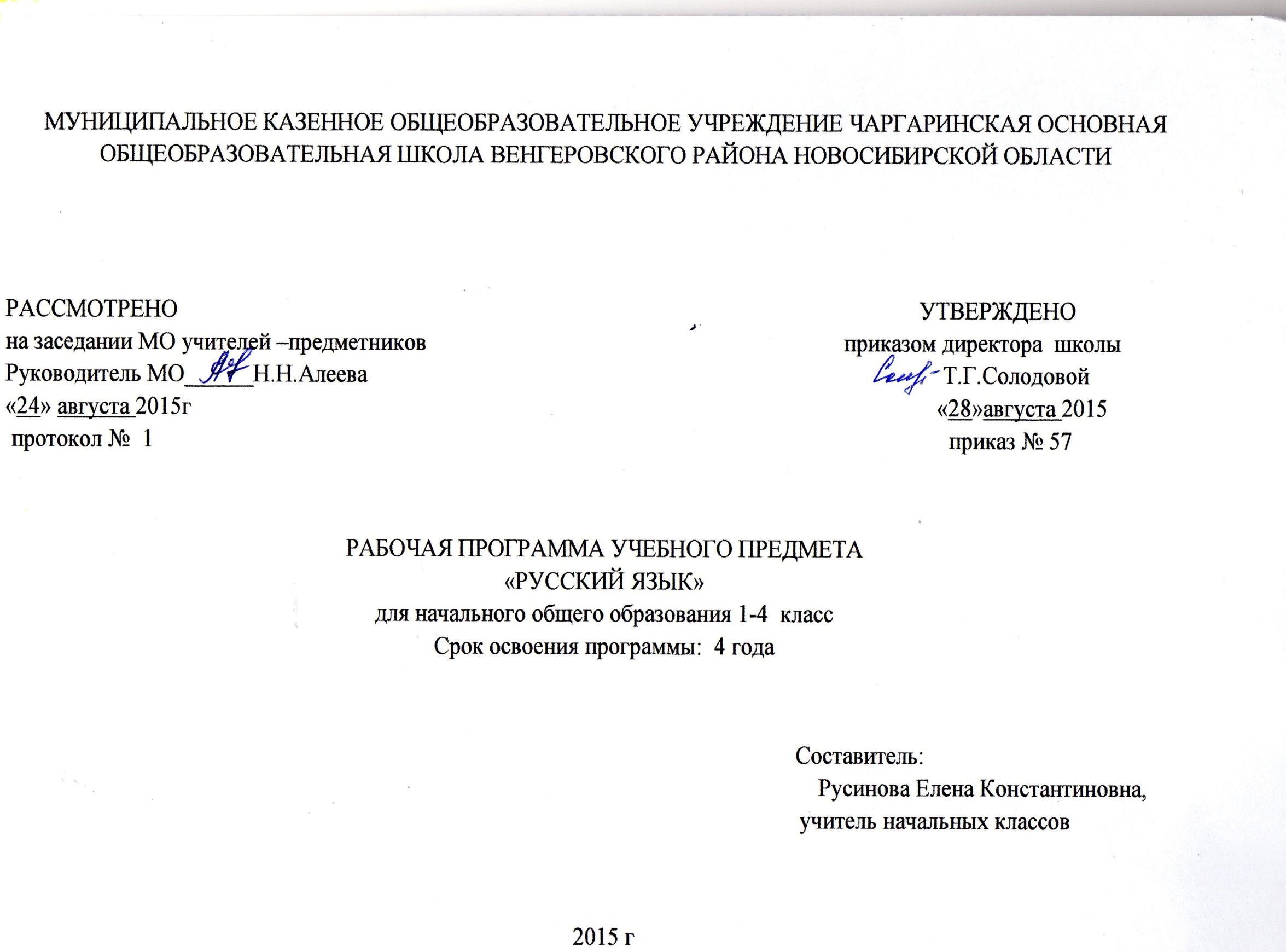 C:\Documents and Settings\Admin\Рабочий стол\img187.jpg
