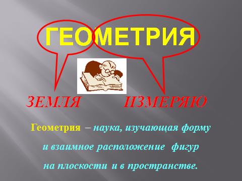 hello_html_5709e11f.png