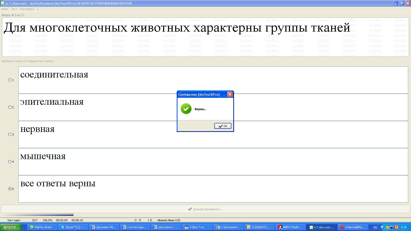 hello_html_3b7ed733.png