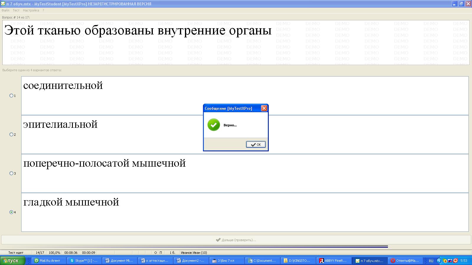 hello_html_49aa6503.png