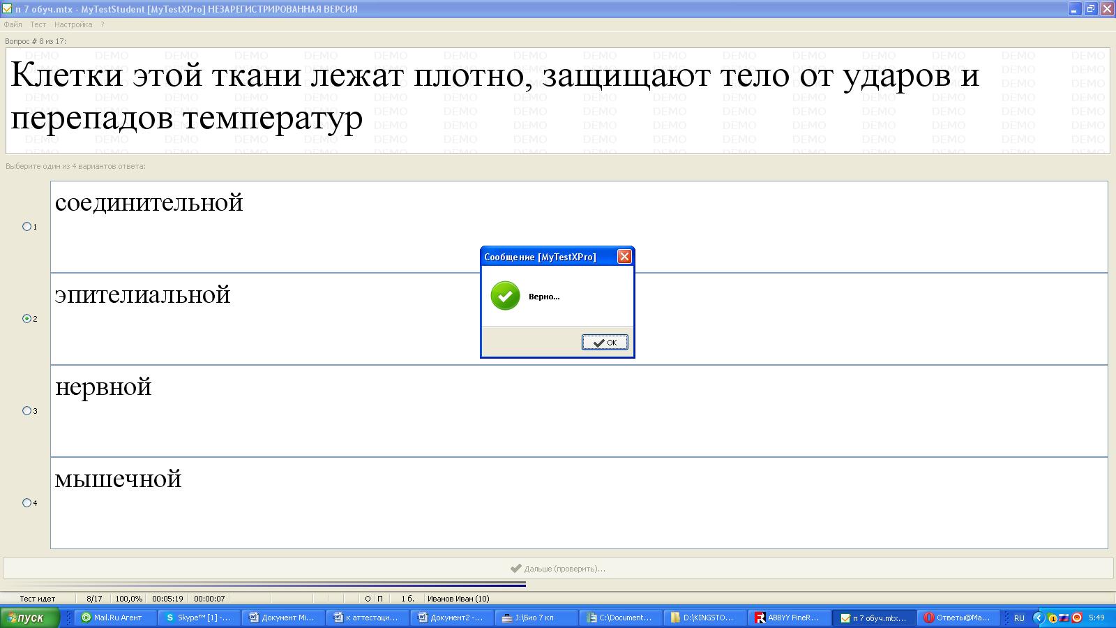 hello_html_e6571bc.png