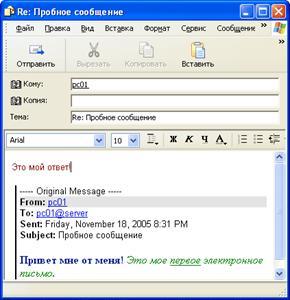 http://www.klyaksa.net/htm/kopilka/uroki1/images/image1703.jpg