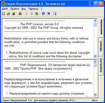 http://www.klyaksa.net/htm/kopilka/uroki1/images/image2502.jpg