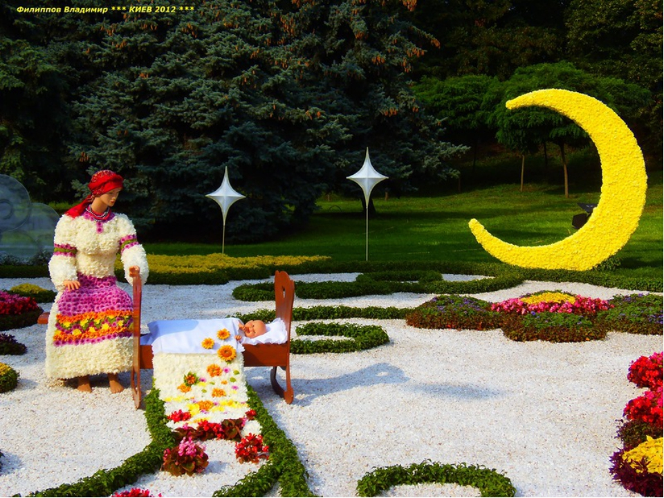 Композиции из цветов на тему мира