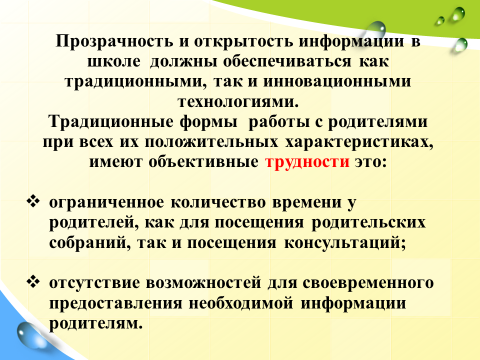 hello_html_1b369bd4.png