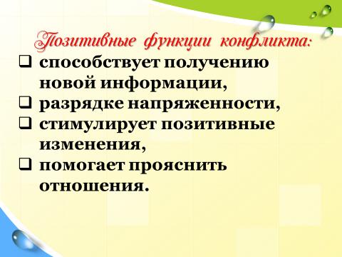 hello_html_2979e7d6.png