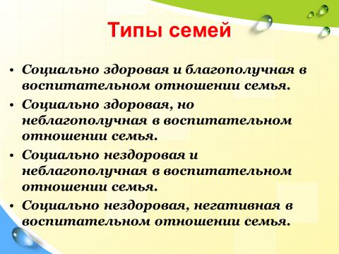 hello_html_2f182b5b.png