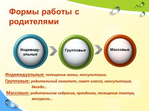 hello_html_612e3390.png