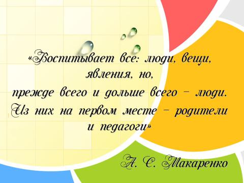 hello_html_m2b3da238.png
