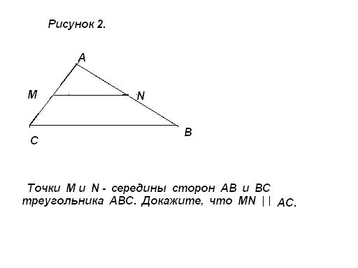 http://doc4web.ru/uploads/files/22/21689/hello_html_7d2f9f95.png