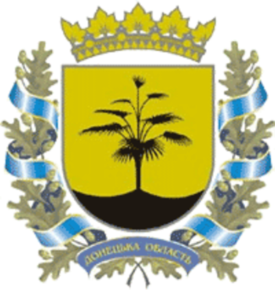 C:\Users\Татьяна\Pictures\point4102_Coat_of_Arms_of_Donetsk_Oblast.png