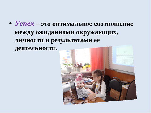 Способы дифференцированного обучения Дифференциация учебных заданий по уровню...