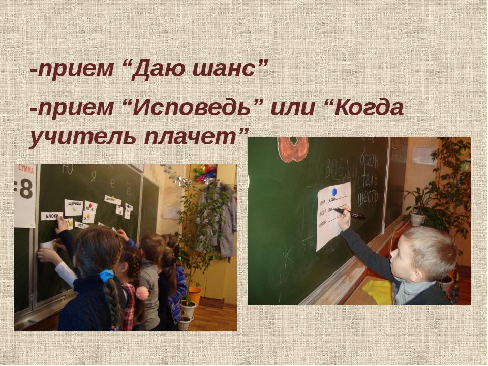 Общая радость состоит в том, чтобы ученик достиг нужной для себя реакции кол...
