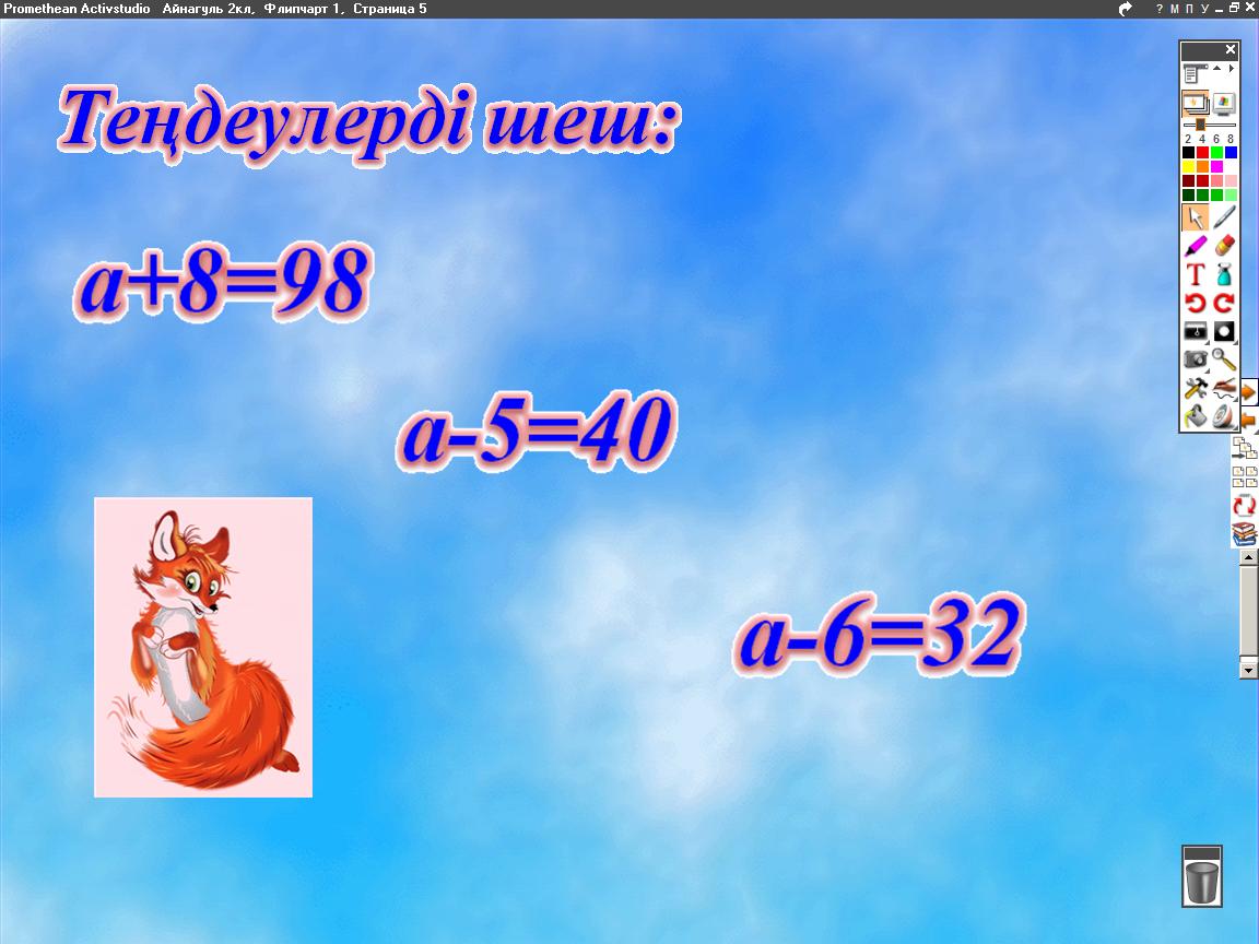 hello_html_4465aa.png