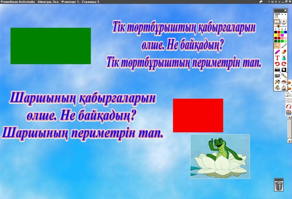hello_html_m162d1eb5.jpg