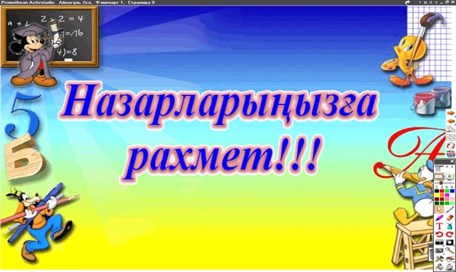 hello_html_m29875159.jpg