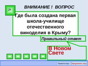 ВНИМАНИЕ ! ВОПРОС для человека, прожившего 15 лет в Малой Татарии, это значил