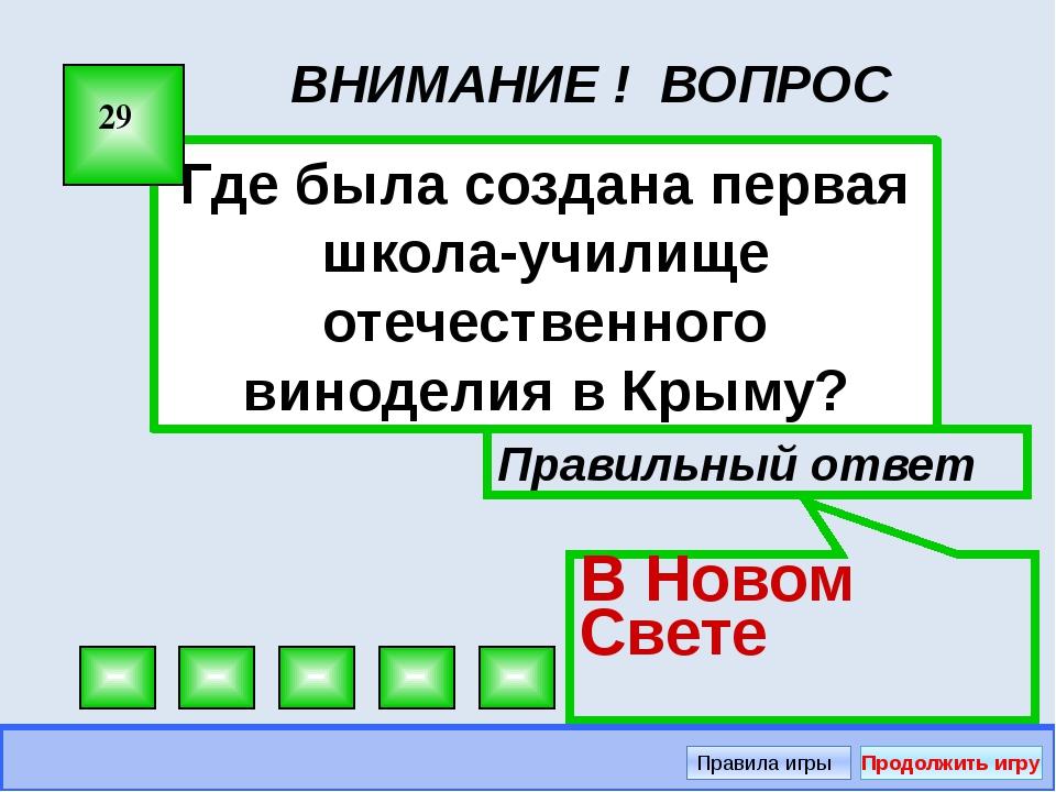 ВНИМАНИЕ ! ВОПРОС для человека, прожившего 15 лет в Малой Татарии, это значил...