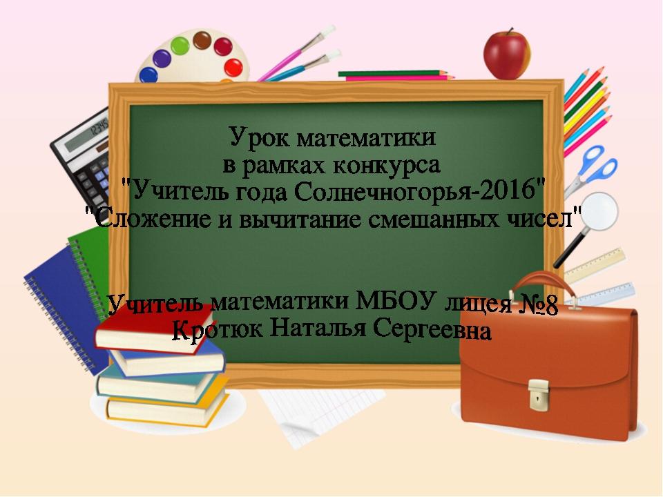 Макарова Т.П., ГБОУ СОШ №618 г. Москвы