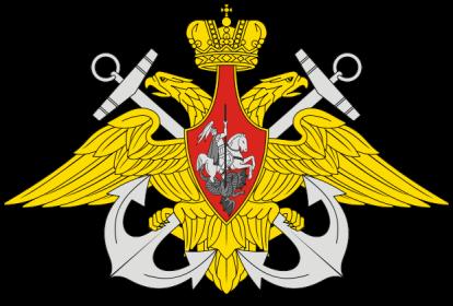 620px-Emblem_of_the_Военно-Морской_Флот_Российской_Федерации.svg