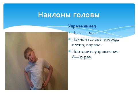 hello_html_6c39b6ec.png