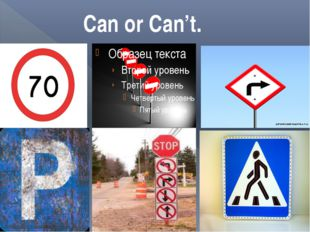 Can or Can't.