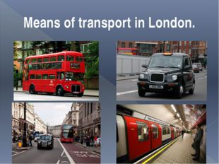 Means of transport in London.