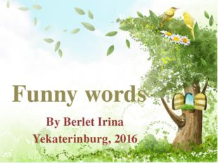 Funny words By Berlet Irina Yekaterinburg, 2016
