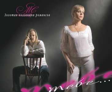 http://www.marinasmirnova.ru/Ego_files/album1.jpg