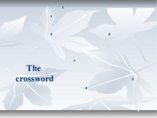 The crossword 1 1  22   3