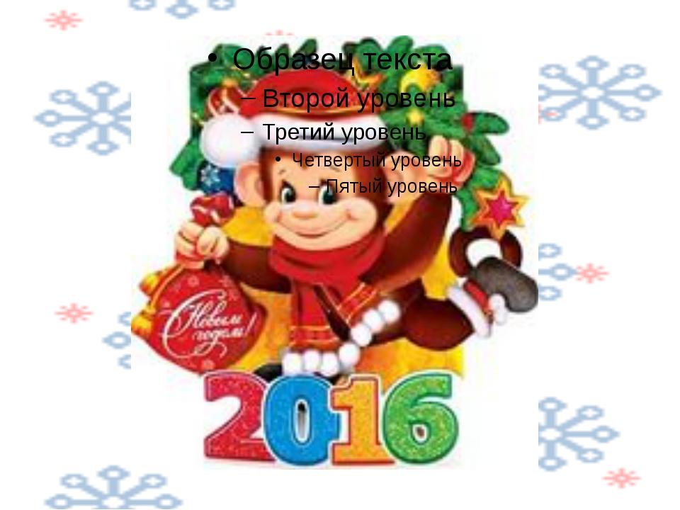Новый год для среднего звена 2017