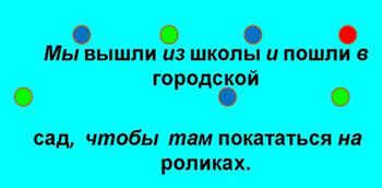 http://festival.1september.ru/articles/647195/06.JPG