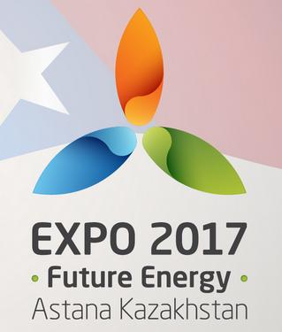 C:\Users\Ажар\Desktop\СЕМИНАР\EXPO-2017_logo.png