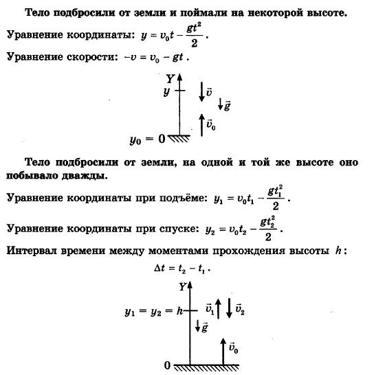 падение 2.jpg