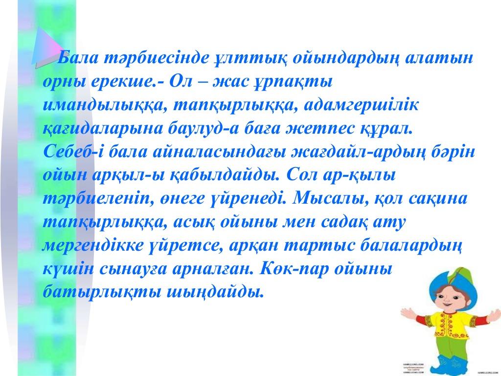 http://image.slidesharecdn.com/random-140402120306-phpapp02/95/-2-1024.jpg?cb=1396459733