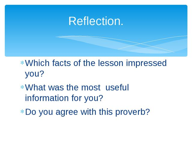Which facts of the lesson impressed you? What was the most useful information...