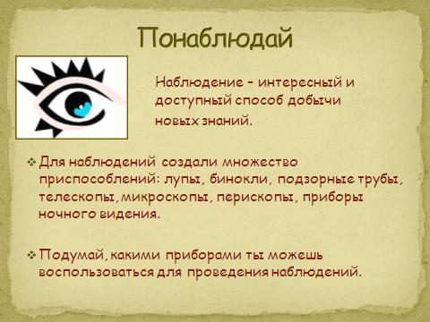 hello_html_4fda7169.png