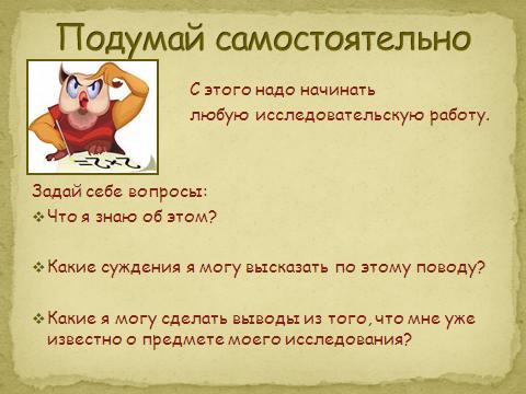 hello_html_663802b8.png