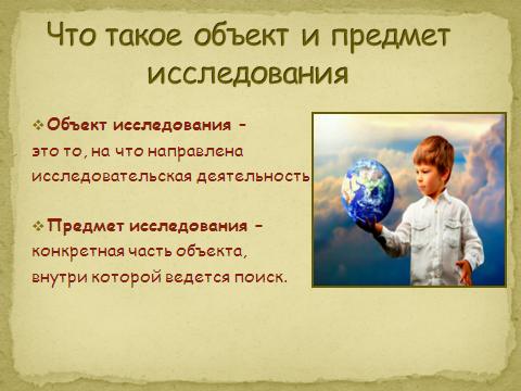hello_html_6cb4524c.png